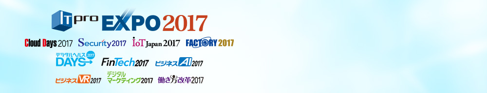 itpro 2017